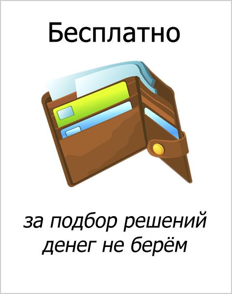 Финансовые услуги от ак грузомобиль